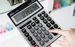 企业定做电脑背包价格贵不贵